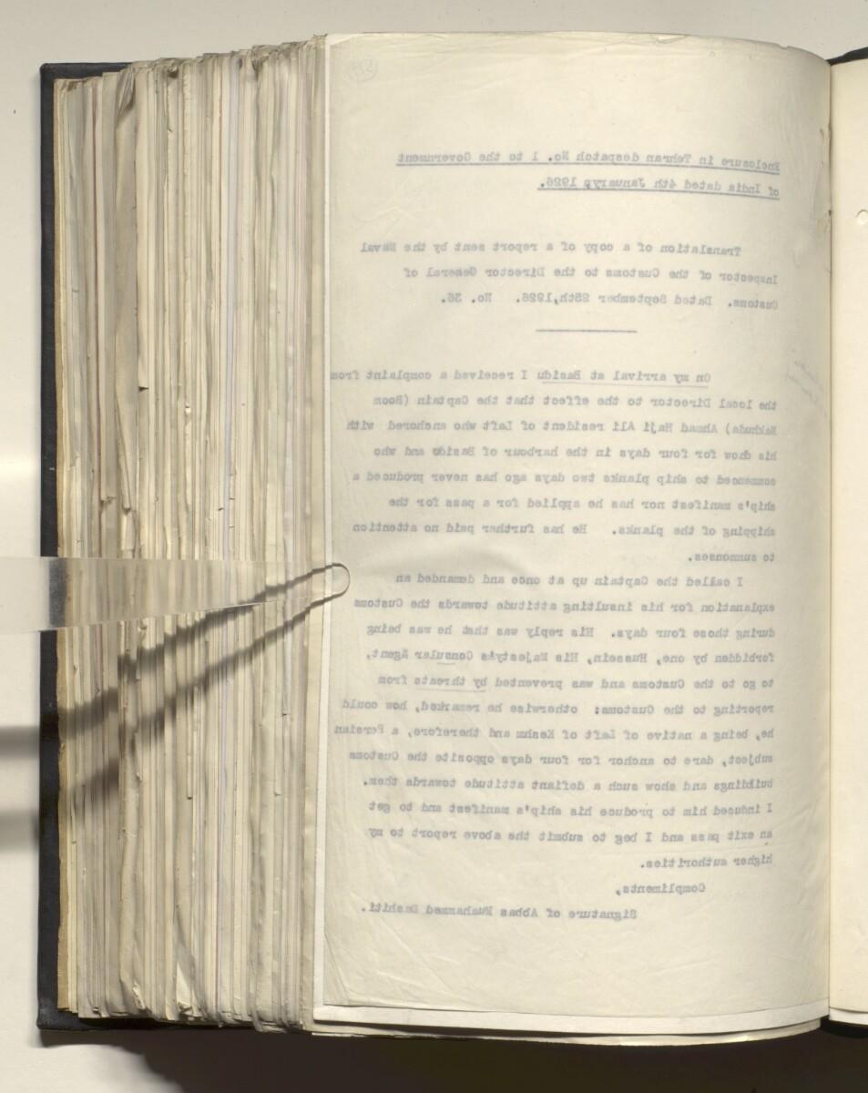 File 4011/1923 Pt 1 'PERSIAN GULF NEGOTIATIONS 1928-33. BASIDU.' [597v] (1199/1306)
