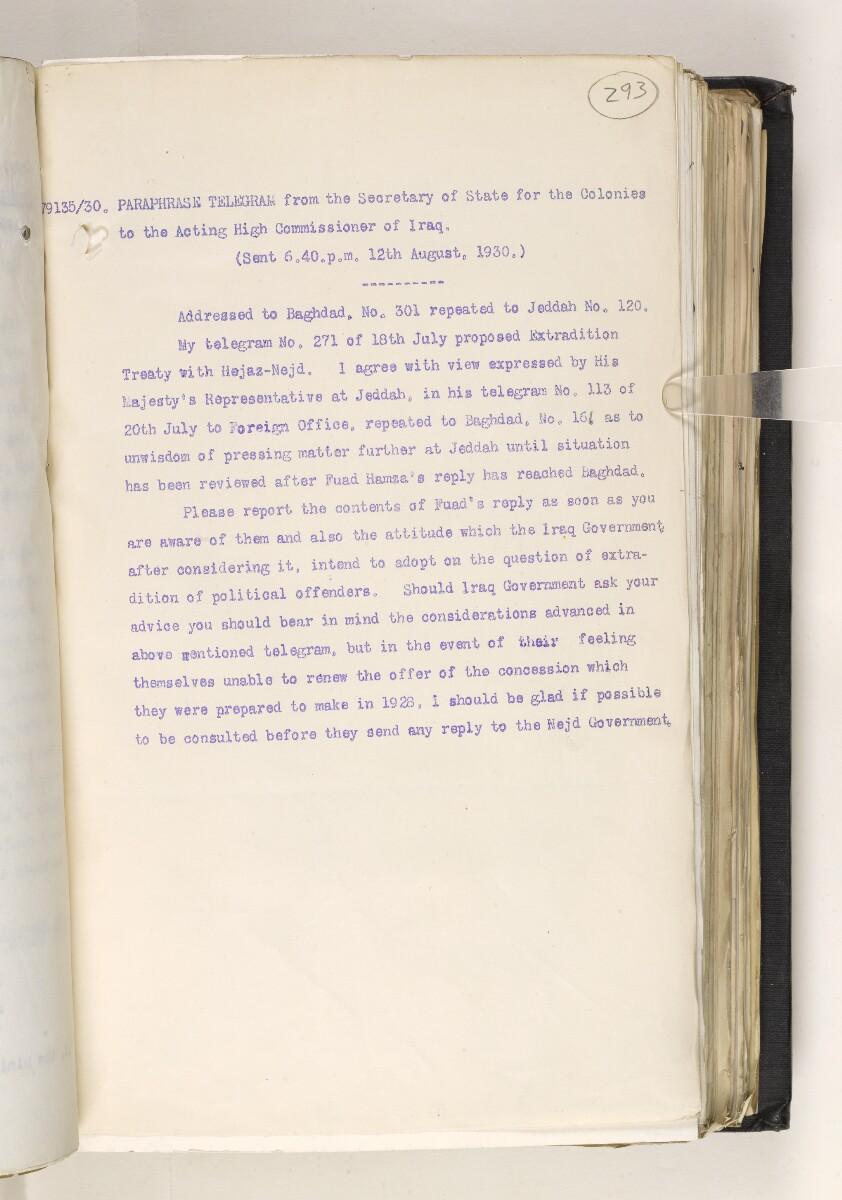 File 57/1928 Pt 16 'Iraq-Nejd Frontier: Bon Voisinage agreement between Iraq & Nejd' [293r] (596/1862)