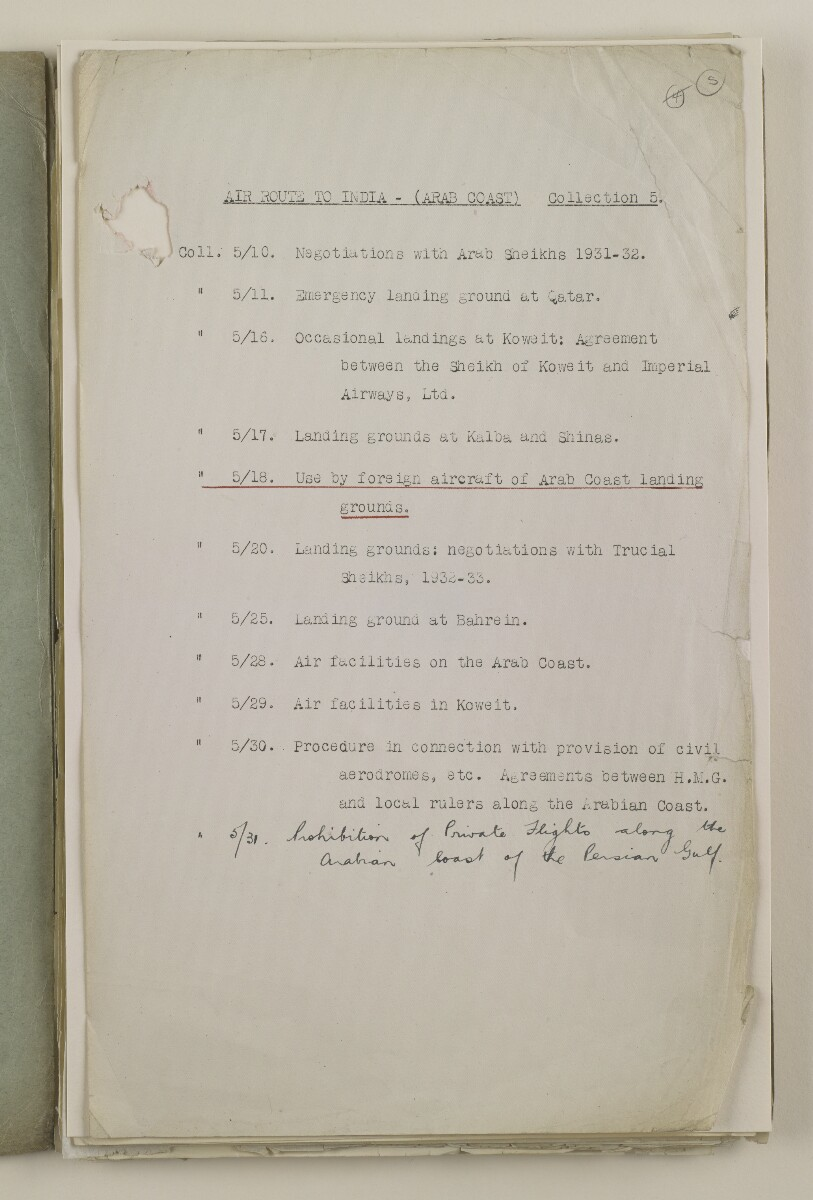 Coll 5/18 'Air Route to India (Arab Coast): Use of landing grounds by foreign aircraft' [5r] (9/1090)