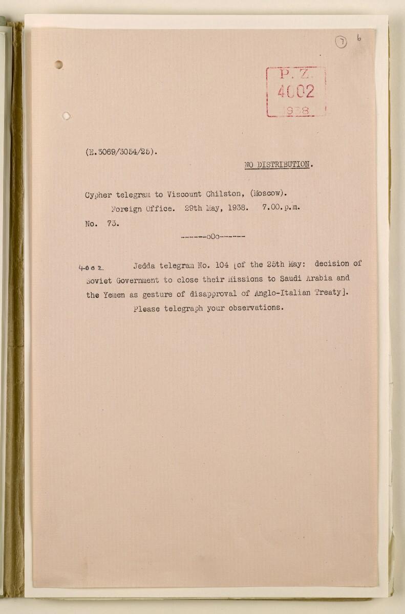 Coll 6/50 'Saudi Arabia: Saudi Relations with the Soviet.' [7r] (13/100)