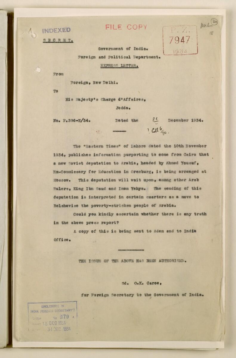 Coll 6/50 'Saudi Arabia: Saudi Relations with the Soviet.' [20r] (39/100)