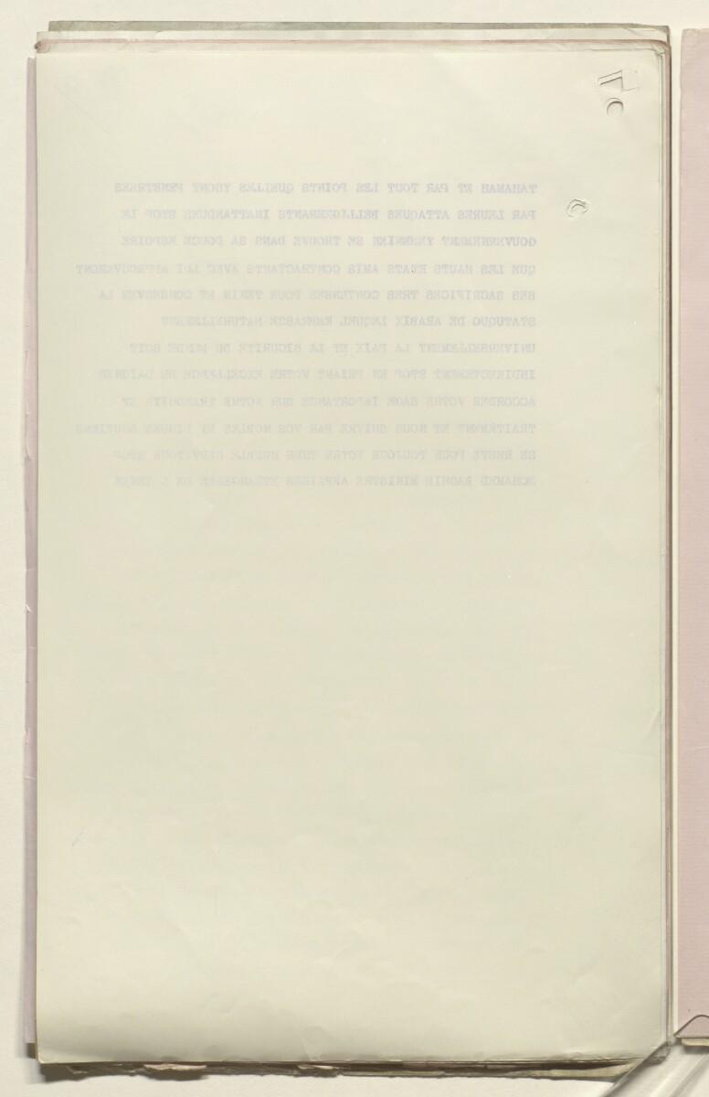Coll 6/65 'Relations between Saudi-Arabia and the Yemen.' [367v] (734/917)