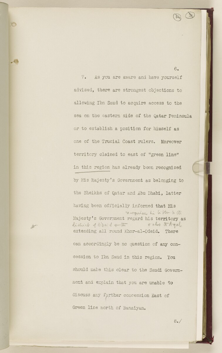 Coll 6/67(2) 'Boundaries of South-Eastern Arabia and Qatar.' [34r] (72/734)
