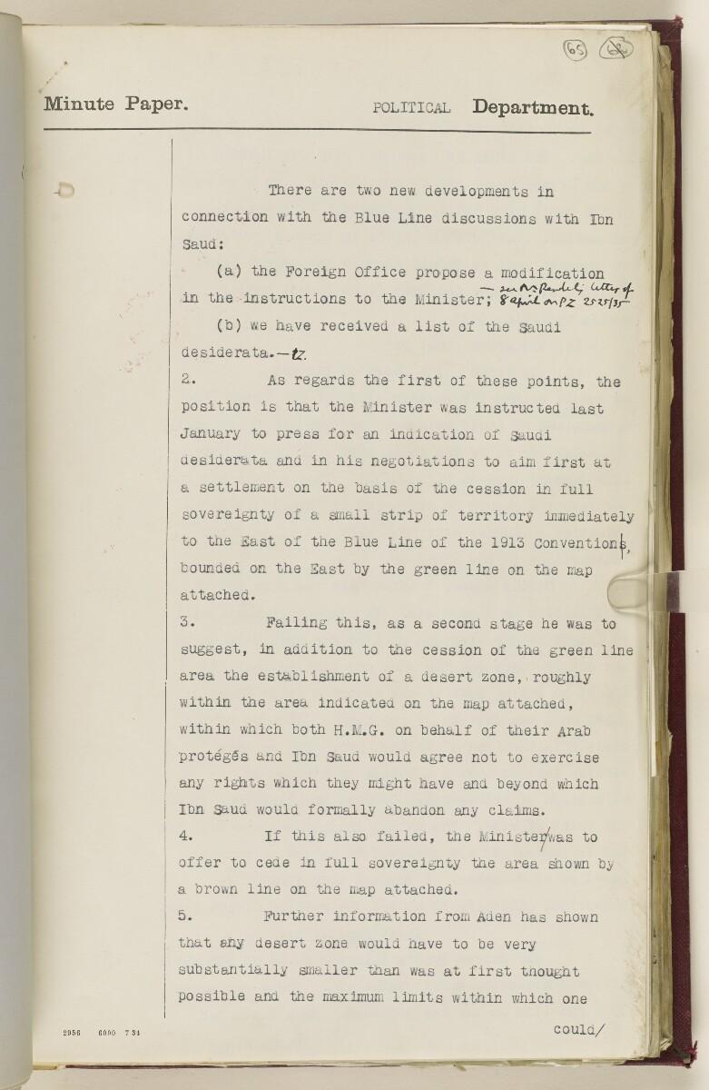 Coll 6/67(2) 'Boundaries of South-Eastern Arabia and Qatar.' [65r] (134/734)