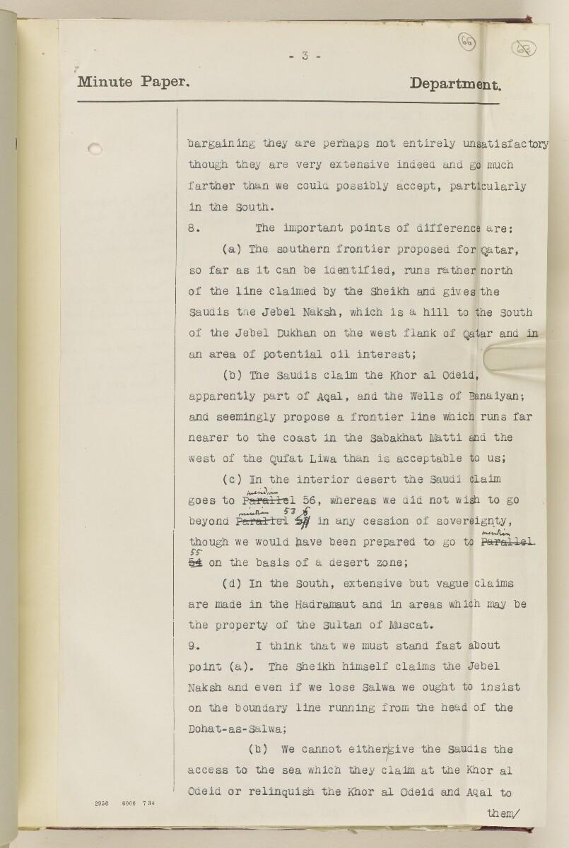 Coll 6/67(2) 'Boundaries of South-Eastern Arabia and Qatar.' [66r] (136/734)