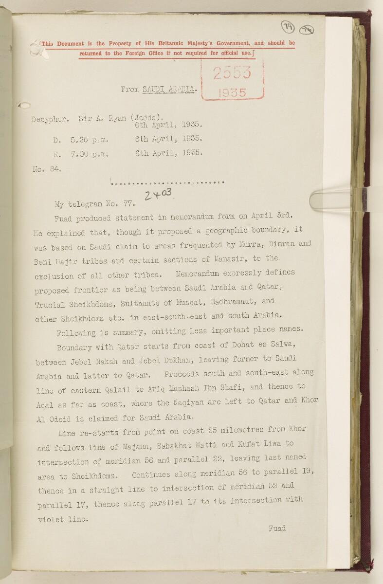 Coll 6/67(2) 'Boundaries of South-Eastern Arabia and Qatar.' [79r] (162/734)