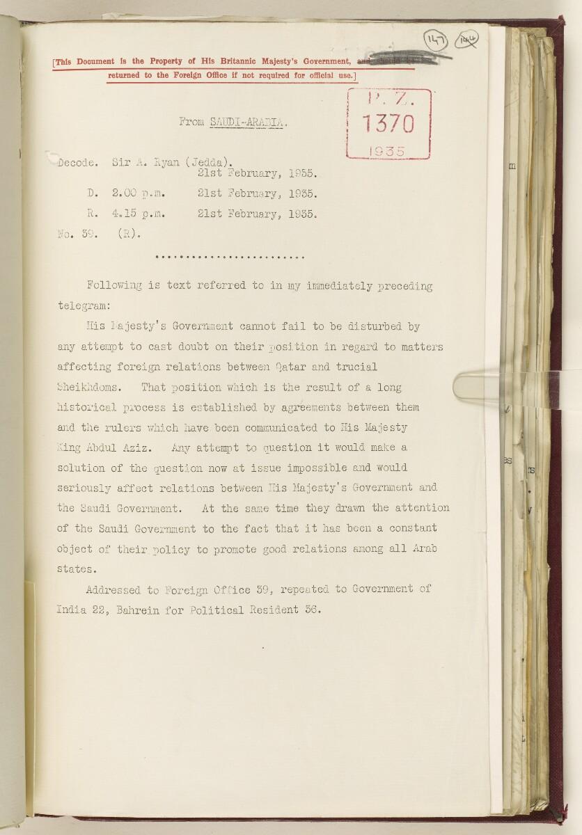 Coll 6/67(2) 'Boundaries of South-Eastern Arabia and Qatar.' [147r] (298/734)