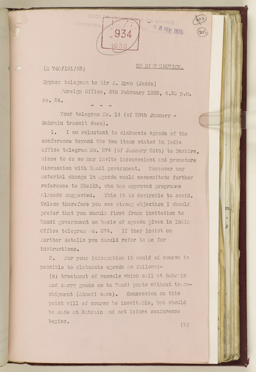 Coll 6/67(2) 'Boundaries of South-Eastern Arabia and Qatar.' [205r] (414/734)