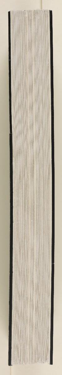 Coll 6/67(5) 'Boundaries of South Eastern Arabia and Qatar (Khor al Odeid)' [spine] (3/797)