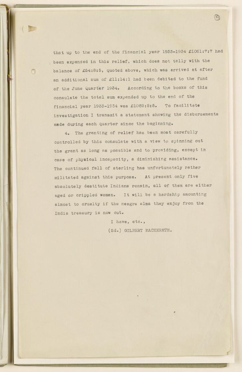 Coll 6/68 'Syria: Relief of destitute British Indians in Syria' [19r] (37/54)