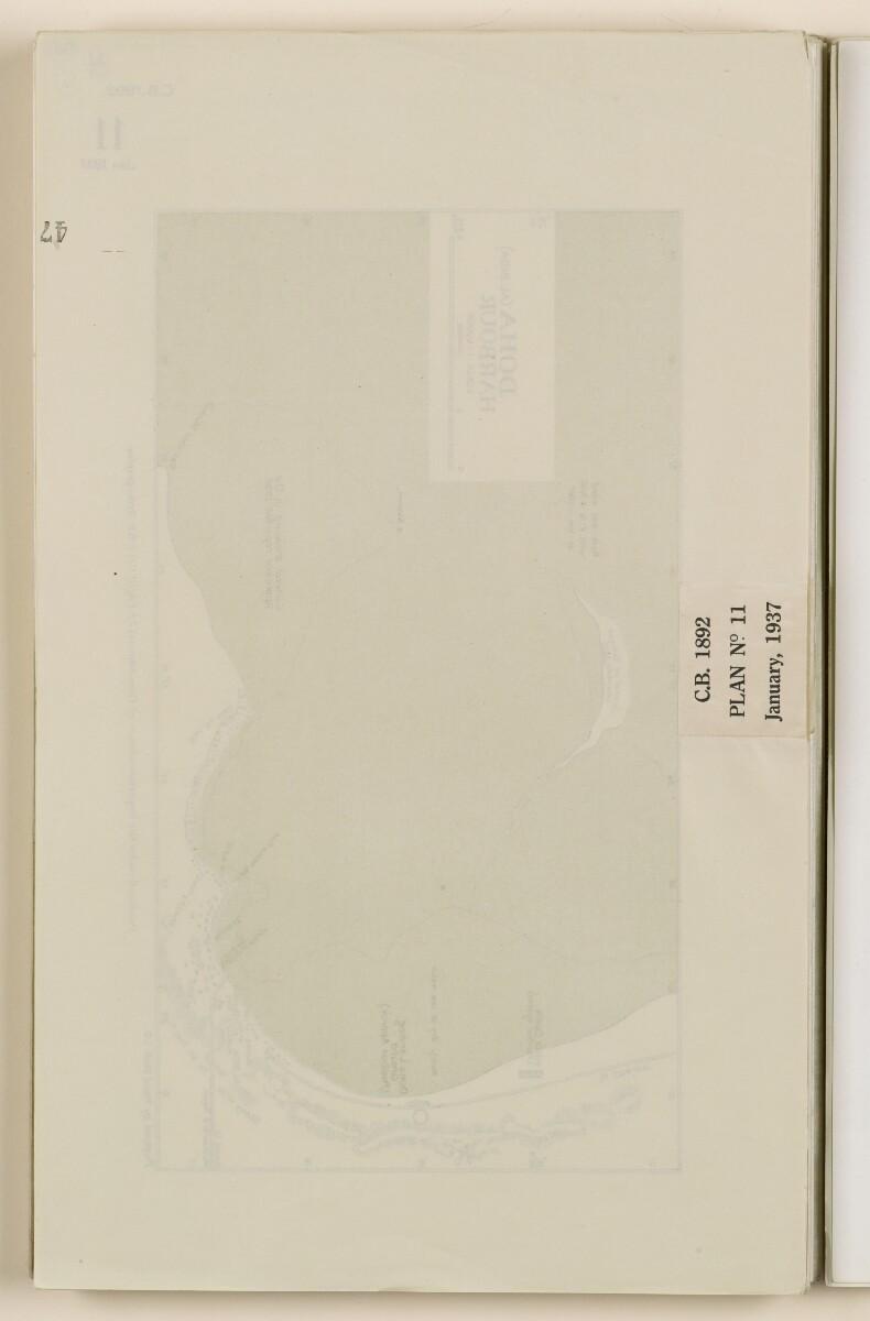 'DOHA (AL BIDA) HARBOUR' [53v] (2/2)