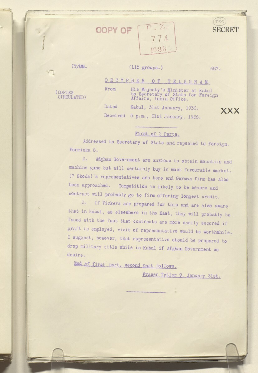 Coll 7/37 'Afghanistan: sale of 25,000 1914 pattern rifles from War Office stocks and 7 million rounds of ammunition from Government of India stocks; negotiations with Afghan Government' [535r] (1072/1201)