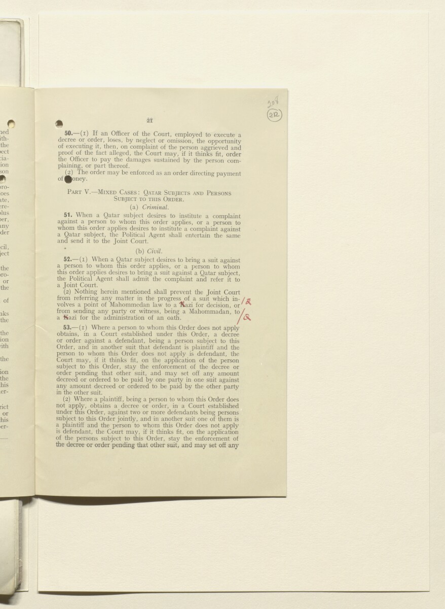 Coll 25/18 'Orders-in-Council: Qatar: Jurisdiction over foreigners in Qatar' [212r] (423/635)