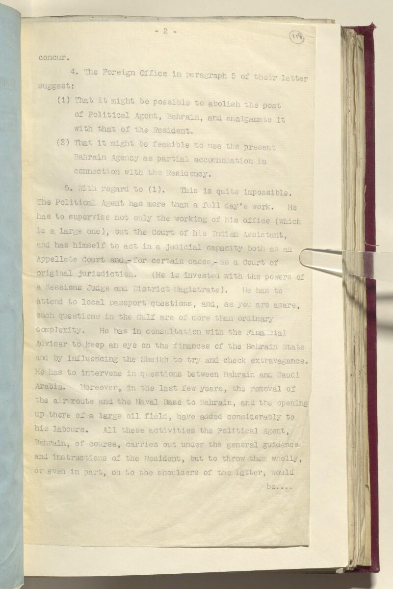 Coll 29/2 'Bushire Residency: question of transfer to Bahrain' [119r] (242/902)