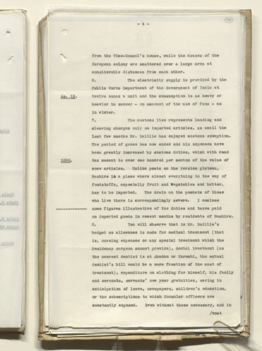 Coll 29/22 'Compensatory allowance in lieu of customs exemption to officers serving in Persia and the Persian Gulf' [95r] (191/396)