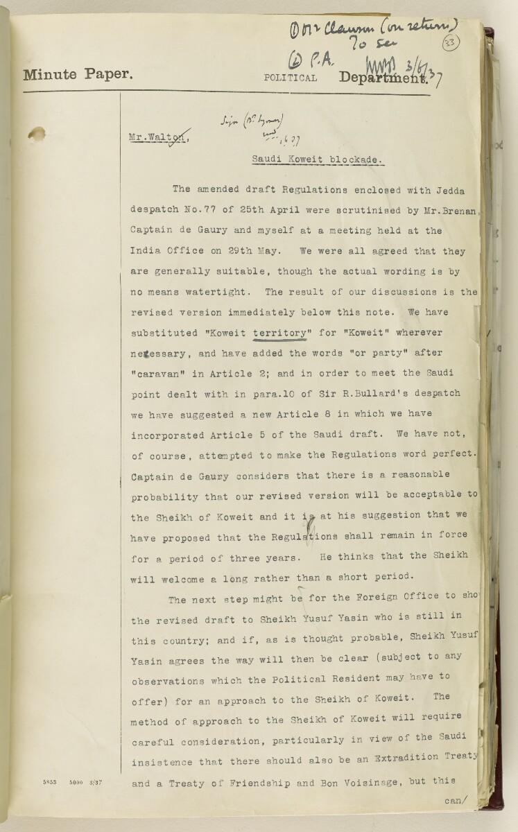 Coll 30/21(2) 'Persian Gulf: Koweit - Blockade by Ibn Saud' [33r] (76/1010)