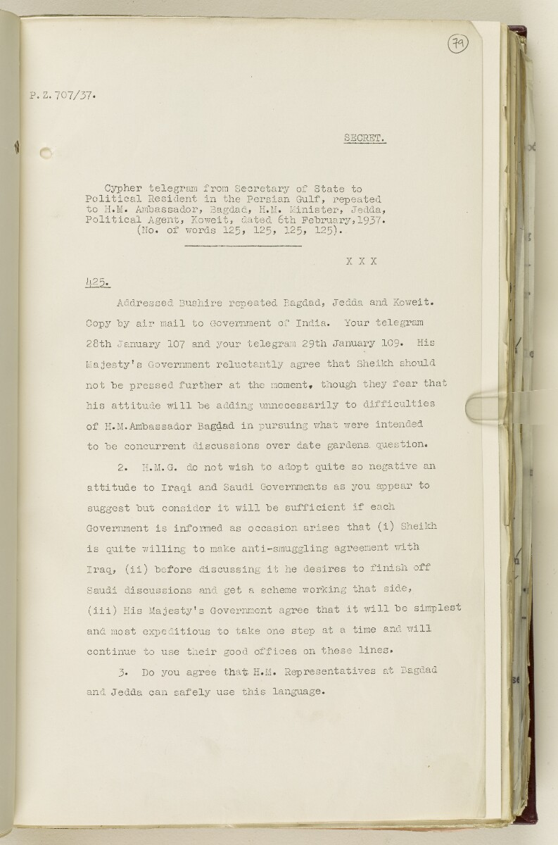 Coll 30/21(2) 'Persian Gulf: Koweit - Blockade by Ibn Saud' [79r] (168/1010)