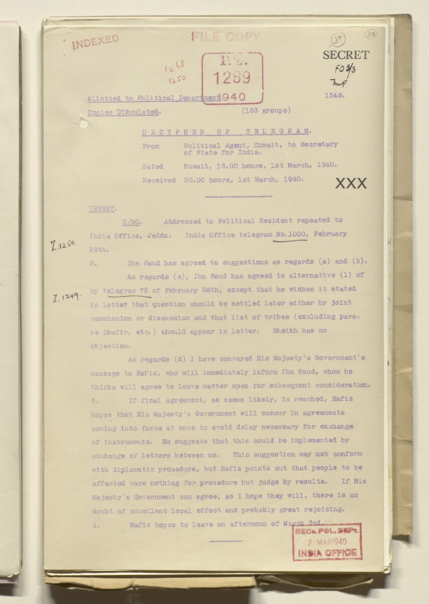 Coll 30/21(3) 'Persian Gulf: Kuwait-Saudi Relations: Blockade by Ibn Saud. Smuggling: Bon Voisinage and Extradition Agreements' [‎38r] (80/1033)