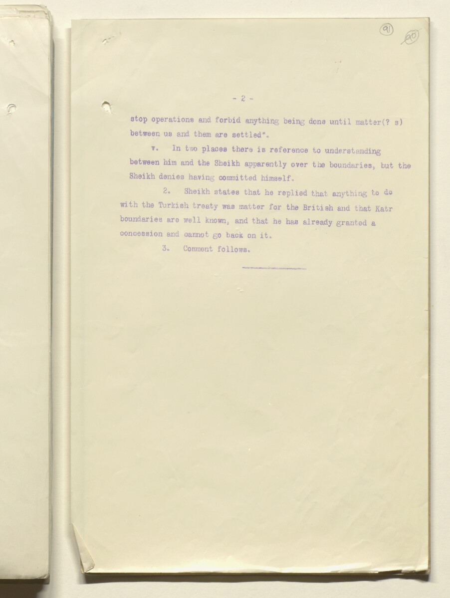 Coll 30/119 'Qatar: Protest by Ibn Saud against the grant of the Qatar Oil Concession. Direct correspondence between the Sheikh of Qatar & Ibn Saud.' [91r] (181/191)