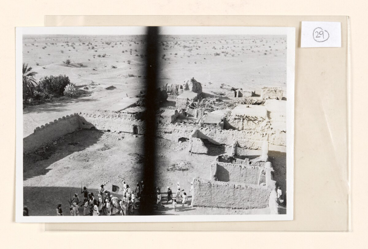 'No.10. Looking down from Hazam Fort.' [29r] (1/2)