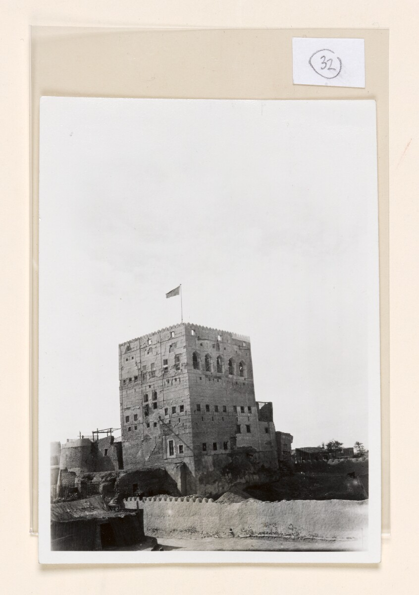 'No.13. SOHAR Fort. Height 102 ft.' [‎32r] (1/2)
