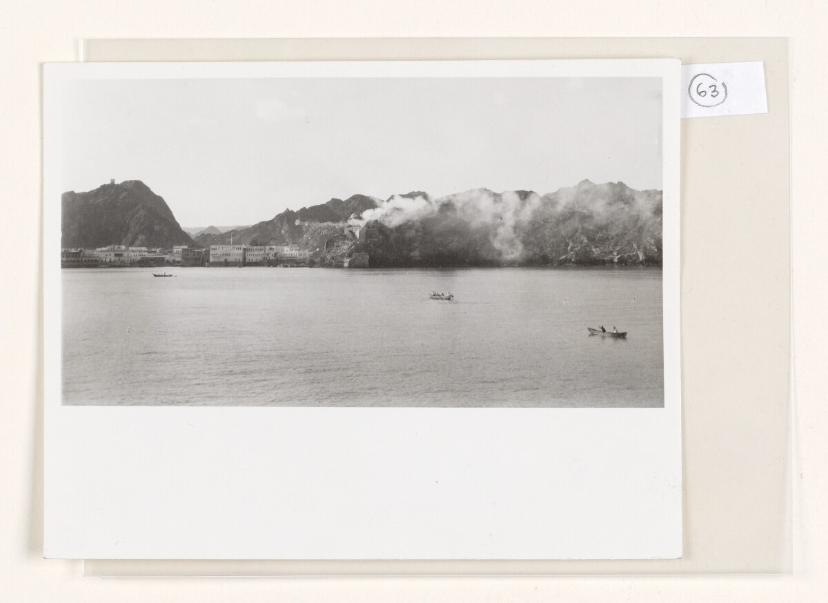 'No. 5 Muscat, with Mirani fort and Sultan's Palace.' [63r] (1/2)