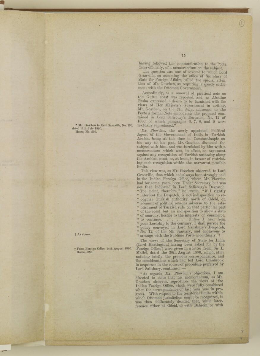 'Persian Gulf - Turkish jurisdiction along the Arabian coast (Part III)' [10v] (14/30)