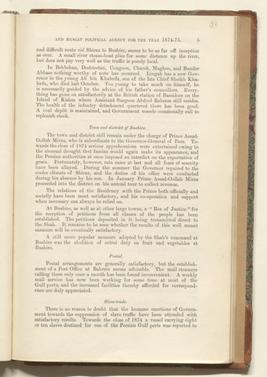 'Annual Report on the Administration of the Persian Gulf Political Residency and Muscat Political Agency for the Year 1874-75.' [51r] (9/46)