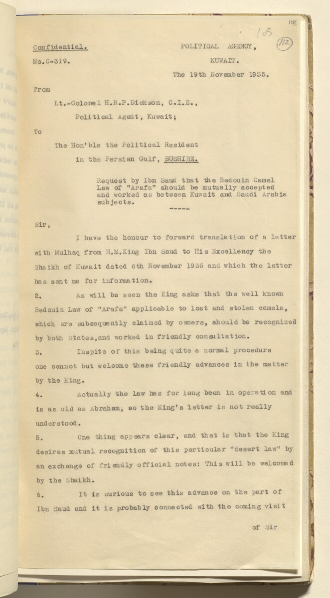 '1/1 Volume IV Koweit Saudi Relations' [112r] (232/510)