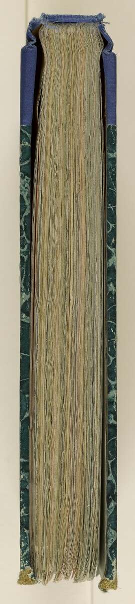 'File 2/2 V Kuwait-Iraq Smuggling.' [‎tail] (6/519)