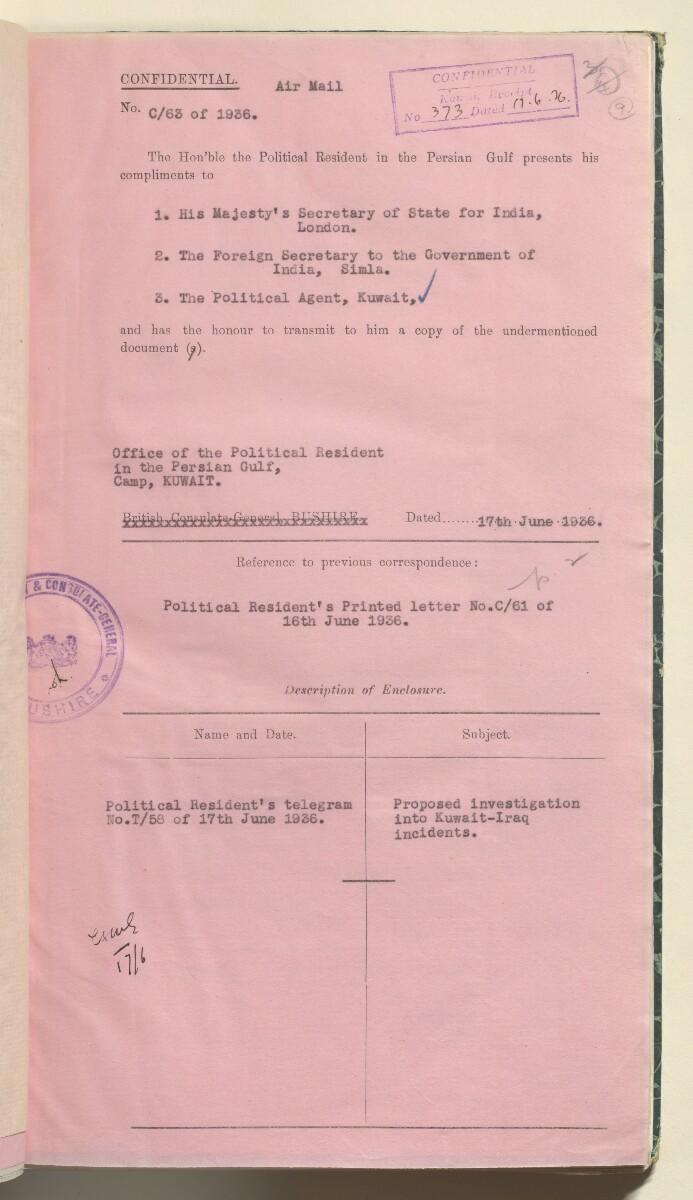 'File 2/2 V Kuwait-Iraq Smuggling.' [9r] (22/519)