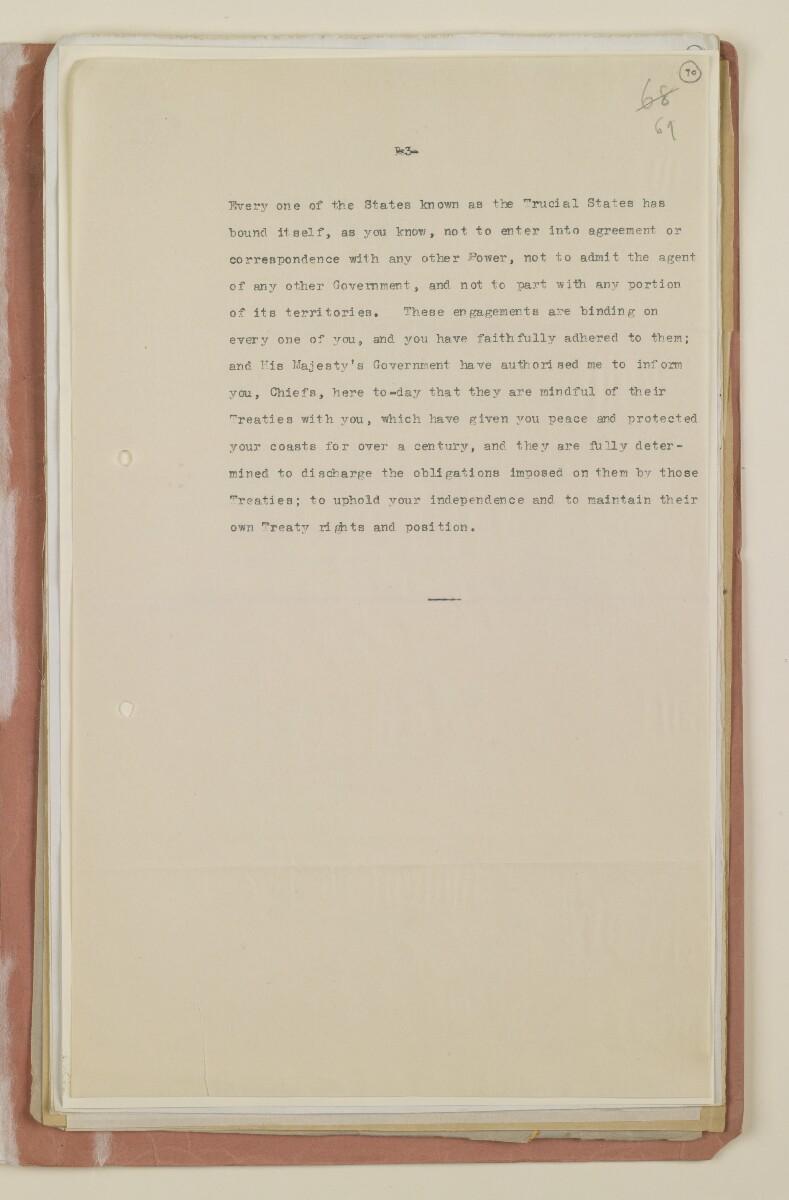 'File 3/3 Persian Navy' [70r] (139/200)