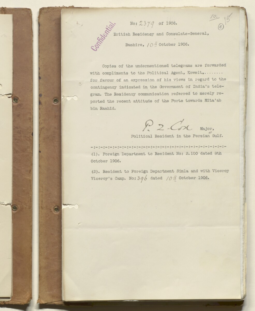 'File II. IRAQ (3) Vol. 1 Shaikh of Kuwait's Date Gardens on the Shatt-al Arab. (Kuwait's relations with Turkish Govt. and Turkish demand that Kuwaitis should take out Turkish Nationality Certificates)' [11r] (21/636)