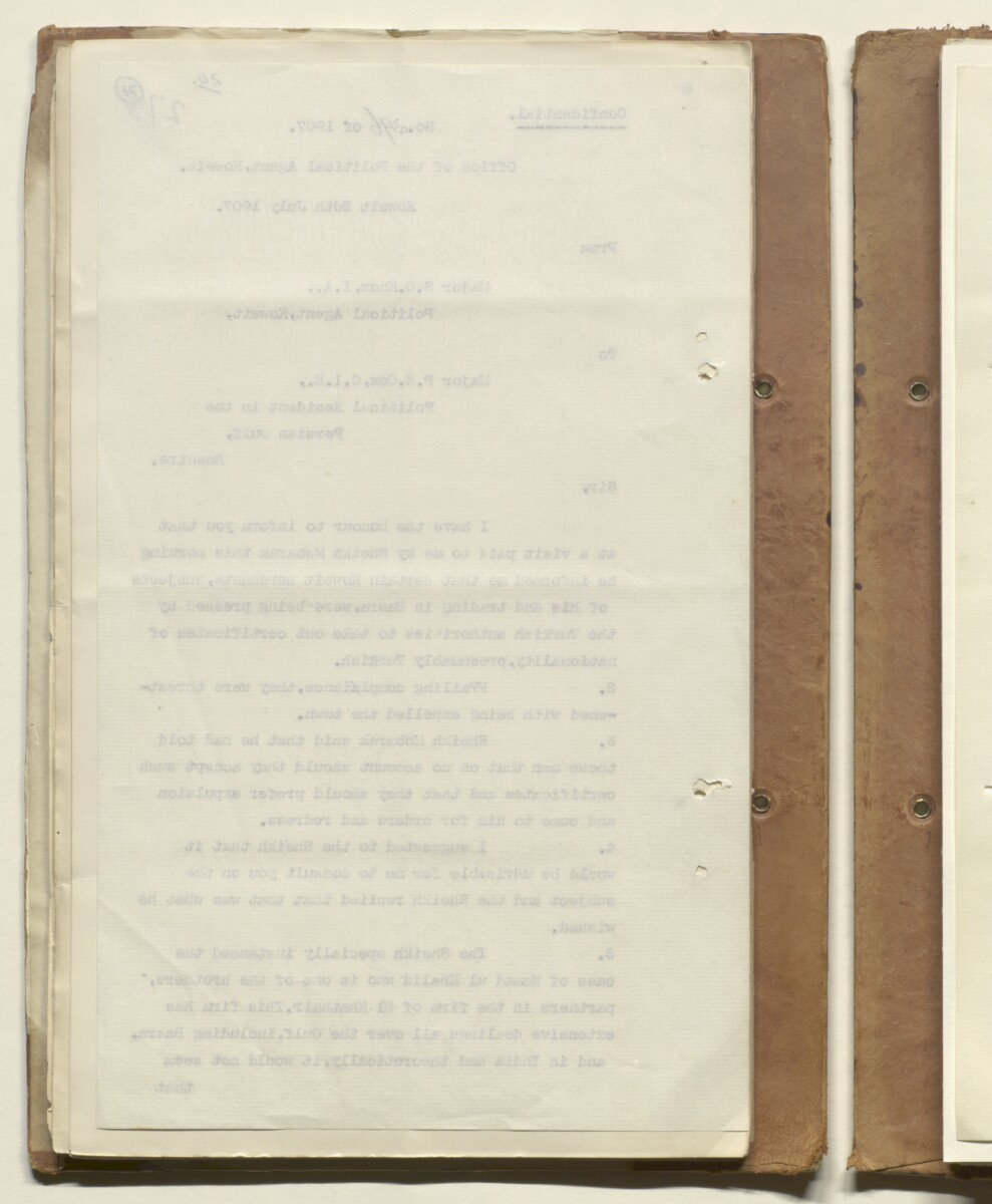 'File II. IRAQ (3) Vol. 1 Shaikh of Kuwait's Date Gardens on the Shatt-al Arab. (Kuwait's relations with Turkish Govt. and Turkish demand that Kuwaitis should take out Turkish Nationality Certificates)' [21v] (42/636)