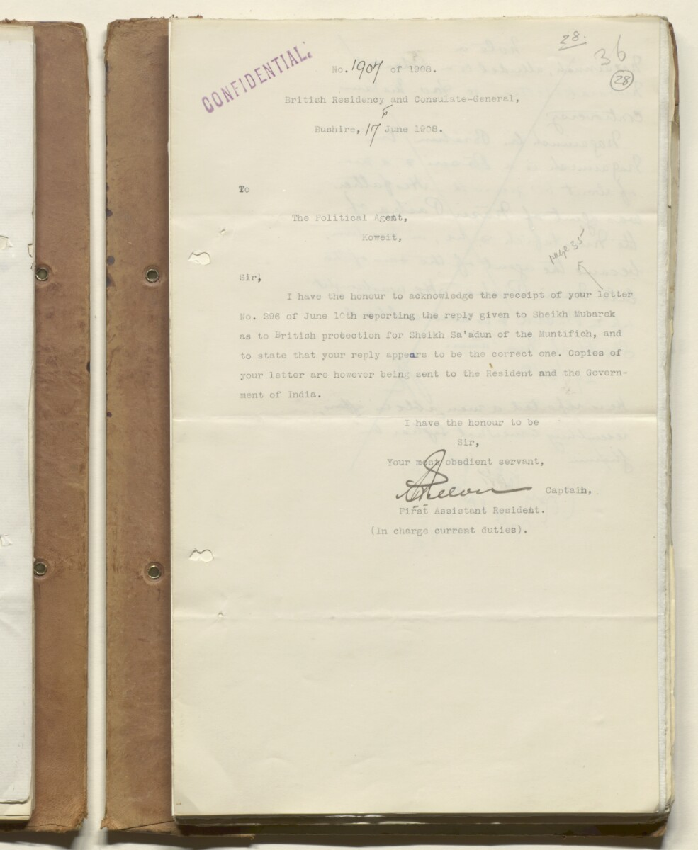 'File II. IRAQ (3) Vol. 1 Shaikh of Kuwait's Date Gardens on the Shatt-al Arab. (Kuwait's relations with Turkish Govt. and Turkish demand that Kuwaitis should take out Turkish Nationality Certificates)' [‎28r] (56/636)