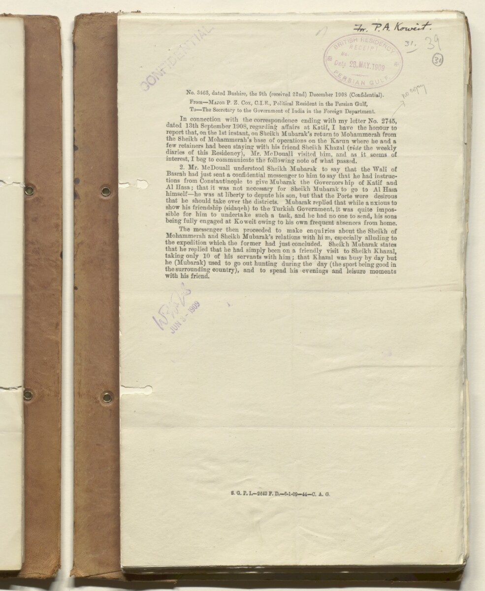 'File II. IRAQ (3) Vol. 1 Shaikh of Kuwait's Date Gardens on the Shatt-al Arab. (Kuwait's relations with Turkish Govt. and Turkish demand that Kuwaitis should take out Turkish Nationality Certificates)' [31r] (62/636)