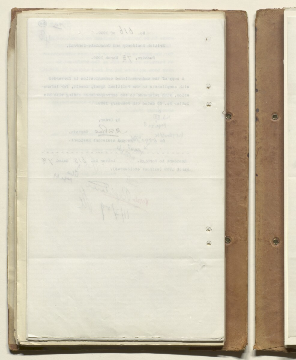 'File II. IRAQ (3) Vol. 1 Shaikh of Kuwait's Date Gardens on the Shatt-al Arab. (Kuwait's relations with Turkish Govt. and Turkish demand that Kuwaitis should take out Turkish Nationality Certificates)' [‎40v] (81/636)