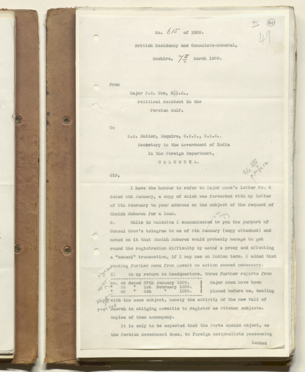 'File II. IRAQ (3) Vol. 1 Shaikh of Kuwait's Date Gardens on the Shatt-al Arab. (Kuwait's relations with Turkish Govt. and Turkish demand that Kuwaitis should take out Turkish Nationality Certificates)' [41r] (82/636)