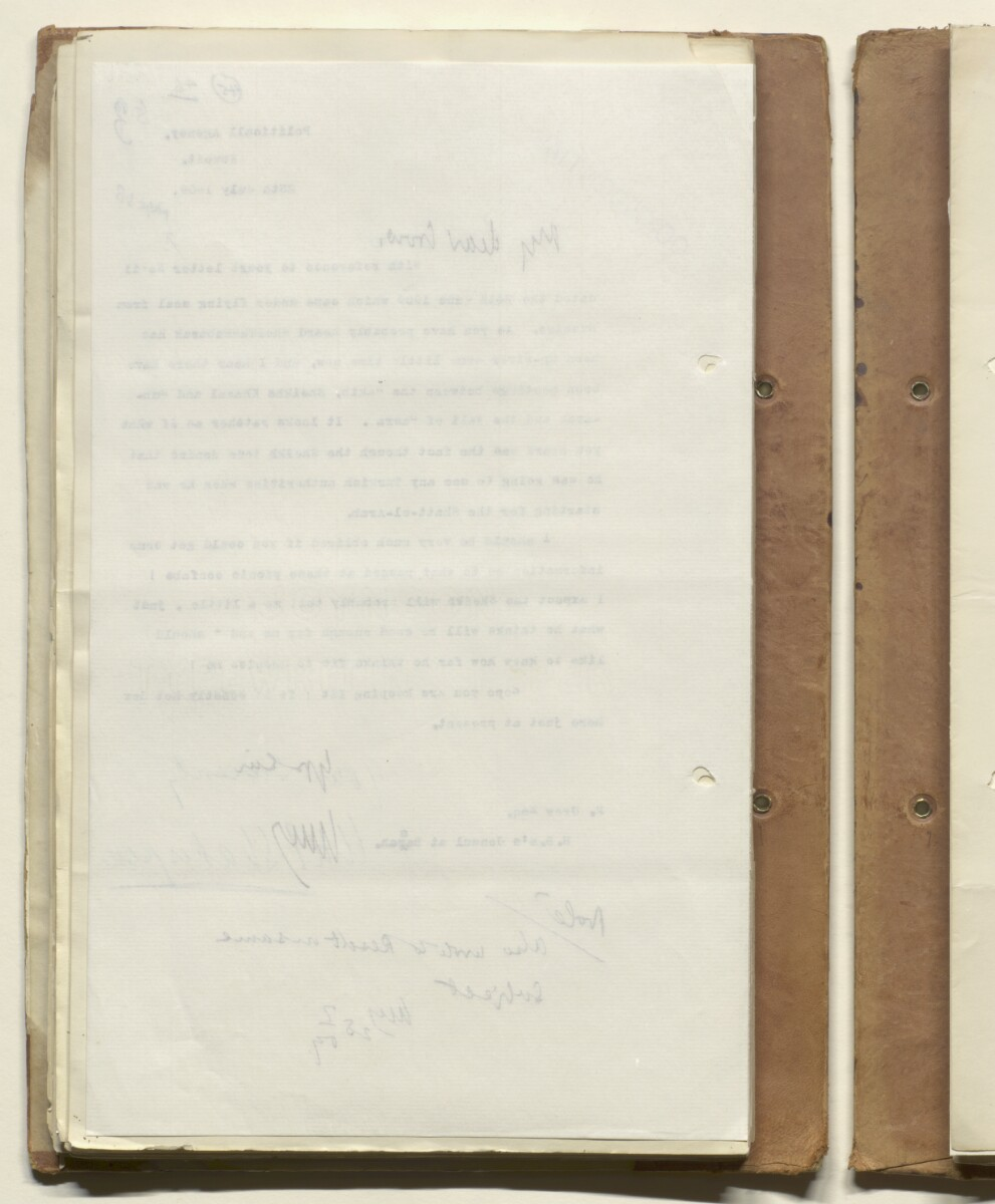 'File II. IRAQ (3) Vol. 1 Shaikh of Kuwait's Date Gardens on the Shatt-al Arab. (Kuwait's relations with Turkish Govt. and Turkish demand that Kuwaitis should take out Turkish Nationality Certificates)' [‎45v] (92/636)