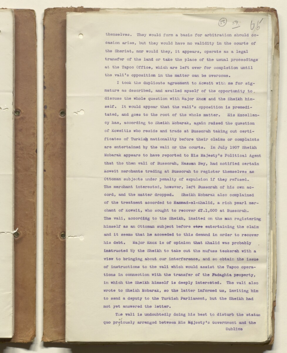 'File II. IRAQ (3) Vol. 1 Shaikh of Kuwait's Date Gardens on the Shatt-al Arab. (Kuwait's relations with Turkish Govt. and Turkish demand that Kuwaitis should take out Turkish Nationality Certificates)' [56r] (115/636)