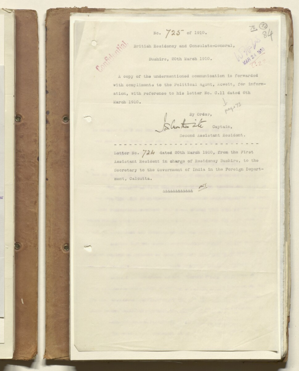 'File II. IRAQ (3) Vol. 1 Shaikh of Kuwait's Date Gardens on the Shatt-al Arab. (Kuwait's relations with Turkish Govt. and Turkish demand that Kuwaitis should take out Turkish Nationality Certificates)' [73r] (149/636)