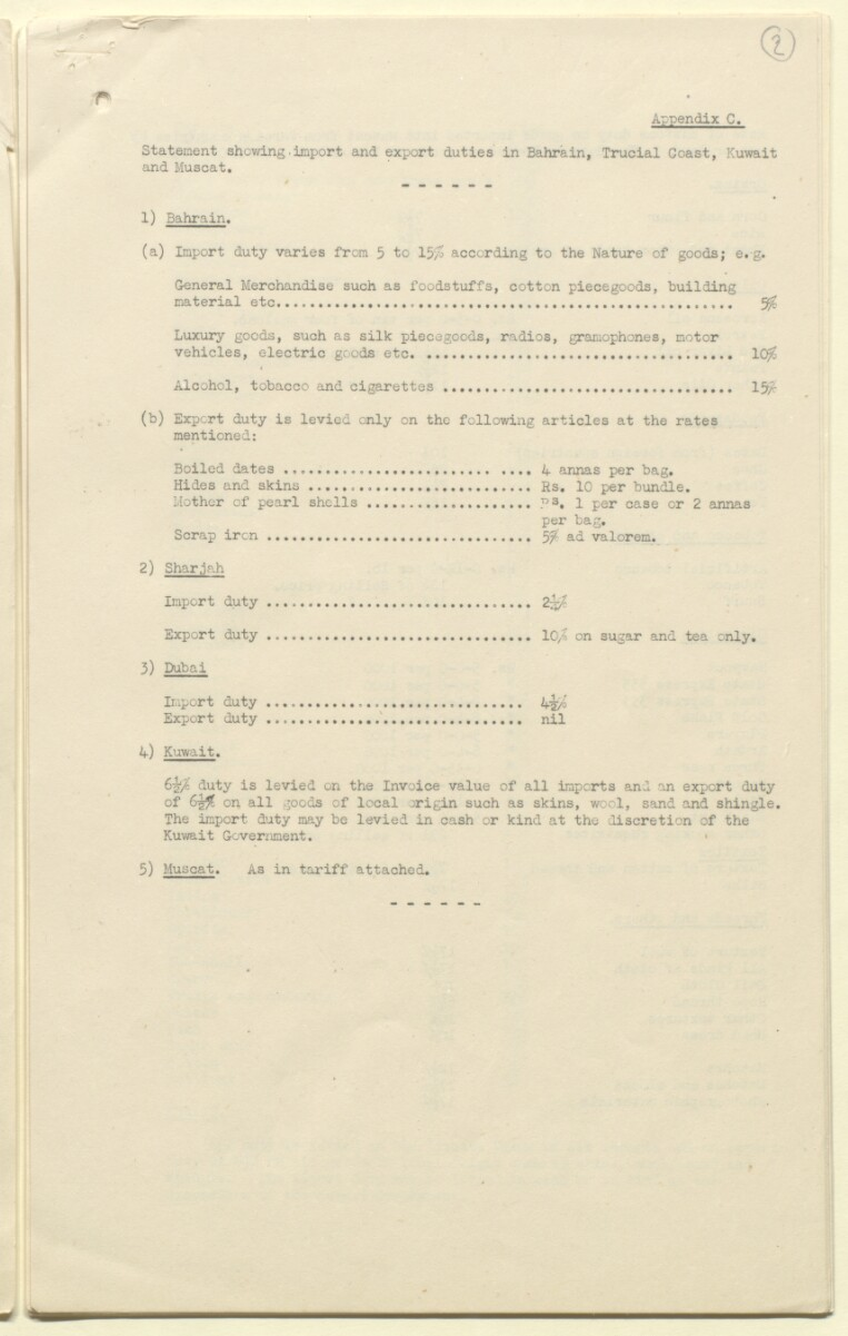 Agreement relating to the Kuwait-Zubair Mail Service [ 2r] (3/26