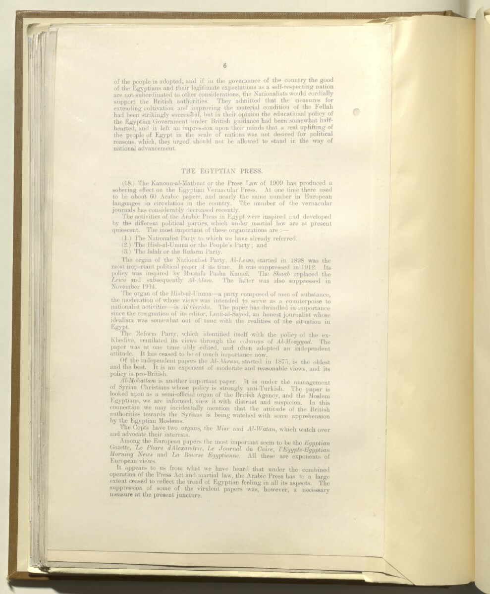 'Note by the Aga Khan and M. A. Ali Baig on the situation in Egypt' [57v] (6/10)