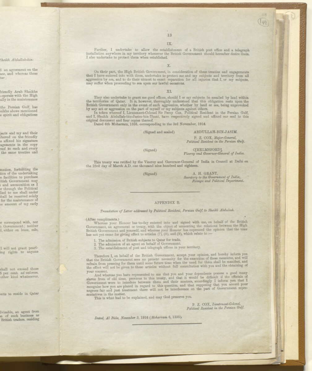 'Memorandum on British Commitments (during the War) to the Gulf Chiefs' [‎149r] (13/14)