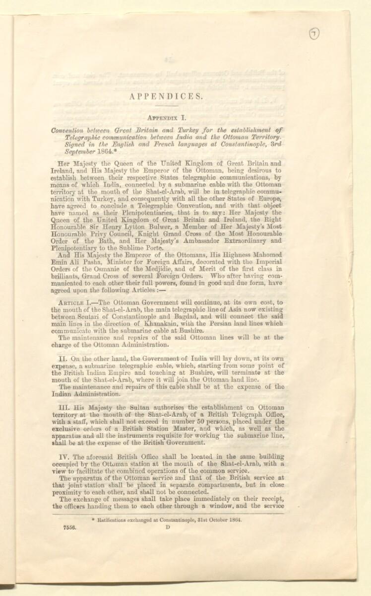 Memorandum On The Indo European Telegraph Department And Narrative