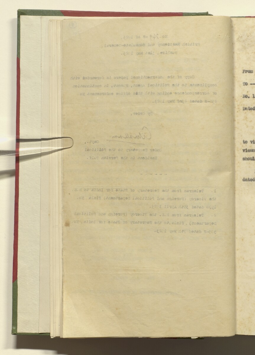 '15/3 Vol I XV - B/1 VISITORS SUSPECTS & UNDESIRABLES SULEMAN AL BARUNI AL NAFUSI & HIS RELATIVES Jan 1923 - June 1940.' [‎11v] (33/420)