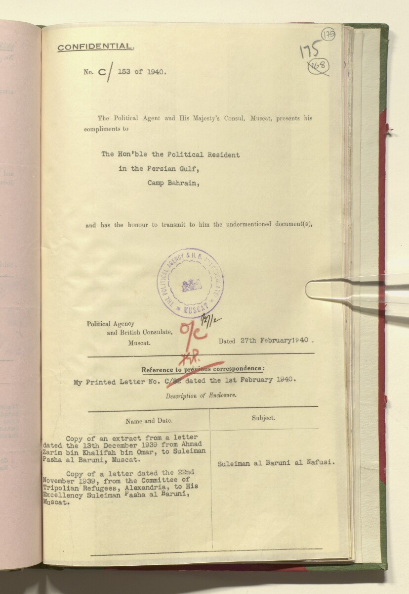 '15/3 Vol I XV - B/1 VISITORS SUSPECTS & UNDESIRABLES SULEMAN AL BARUNI AL NAFUSI & HIS RELATIVES Jan 1923 - June 1940.' [‎175r] (360/420)