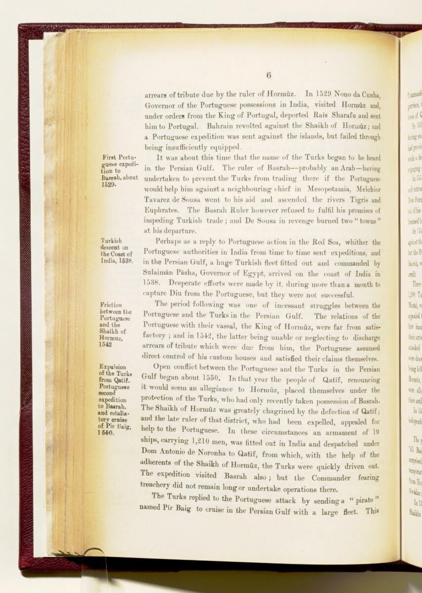 """""""دليل الخليج. مجلد I. القسم التاريخي. الأجزاء Iأ و Iب. ج.ج. لوريمر ١٩١٥"""" [<span dir=""""ltr"""">٦</span>] (١٧٨٢/١٤٩)"""