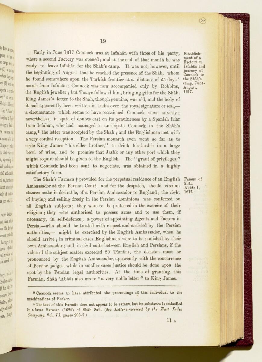 'Gazetteer of the Persian Gulf. Vol I. Historical. Part IA & IB. J G Lorimer. 1915' [19] (162/1782)