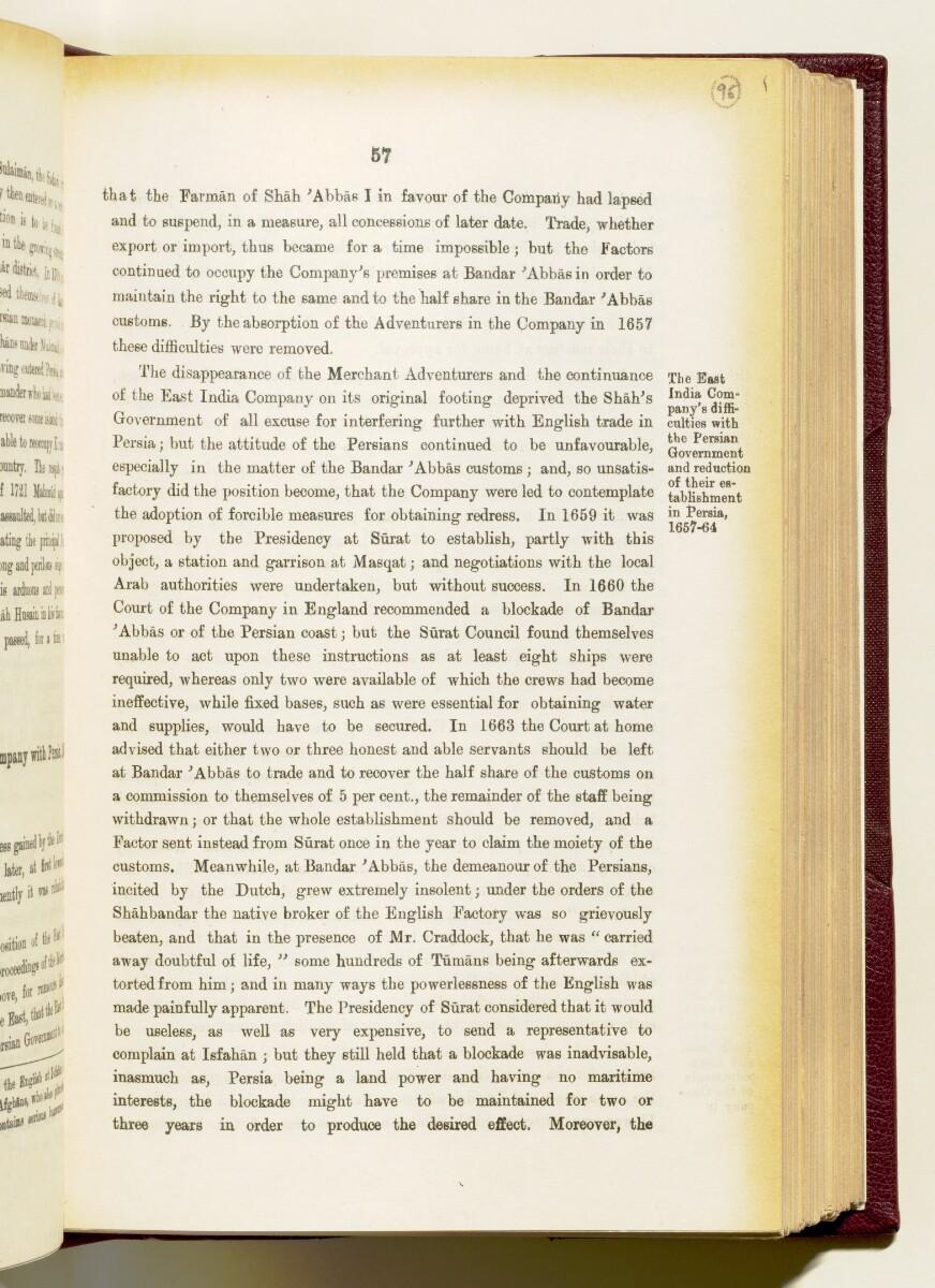 """""""دليل الخليج. مجلد I. القسم التاريخي. الأجزاء Iأ و Iب. ج.ج. لوريمر ١٩١٥"""" [<span dir=""""ltr"""">٥٧</span>] (١٧٨٢/٢٠٠)"""